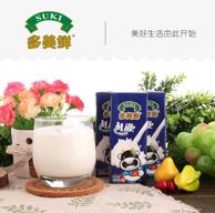 SUKI 多美鲜 全脂牛奶 200ml*30盒