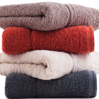 A类标准 三利 长绒棉 100g 毛巾4条装 34*76cm