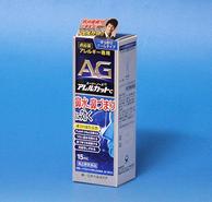 已截单!第39波团购!鼻炎患者必备!第一三共制药 AG鼻塞喷剂  30ml