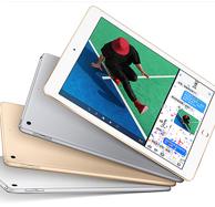 神价秒杀!2017版Apple iPad 平板电脑 32G金 WiFi版