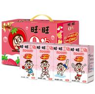 旺旺 O泡果奶礼盒 草莓味 125ml*32盒*2件