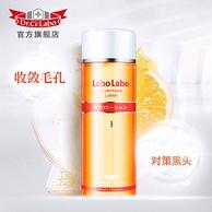 200ml大容量 Dr.Ci:Labo 城野医生 毛孔收敛爽肤水