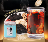 汶龙 男人养肾持久 五宝茶 250g