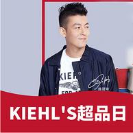 陈冠希代言,天猫 KIEHL'S科颜氏 超级品牌日