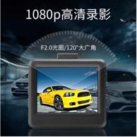 BESTEK 百事泰 1080P  帶SOS緊急錄像  車載行車記錄儀
