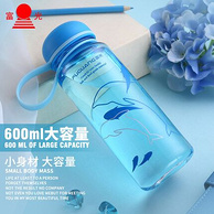富光 600ml 大容量 塑料水杯