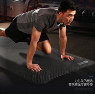 青鸟 NBR多功能健身垫 185*80*1cm 4色