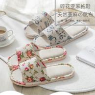小清新 猪太帅 情侣款 亚麻拖鞋
