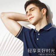 Hodo 红豆 男士 休闲商务polo衫