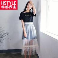 韩都衣舍 新款 女士 网纱连衣裙两件套LU7483