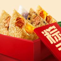 真真老老 嘉兴 5肉粽+1豆沙粽 共600g