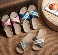 少有的好质感!远港 夏季情侣亚麻拖鞋