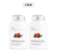 戚薇同款 :Unichi 澳源优驰玫瑰果精华胶囊 60粒*2瓶