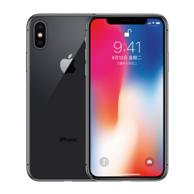 15日0点:Apple 苹果 iPhone X 64GB