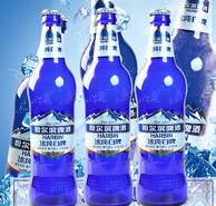 白熊 哈尔滨冰啤酒 冰纯白啤 500ml/12瓶