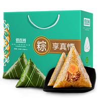 6味12粽 ,俏香阁 粽享真情礼盒 1440g