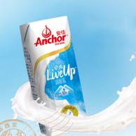 新西兰进口 Anchor 安佳 高钙高蛋白调制乳 250mL*24瓶