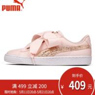 尺码齐全 Puma 彪马  女士 Basket Heart 蝴蝶结 休闲板鞋366495-02