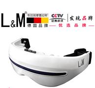 白菜价!CCTV优选品牌,L&M 德国进口眼部按摩器护眼仪 E6