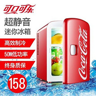 可口可乐 4L 车载迷你冰箱KWC-4B-01