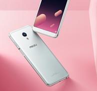 历史新低: MEIZU 魅族 魅蓝 S6 智能手机 3GB+32GB