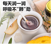 评价过万4.9分:方回春堂 秋梨膏 冰糖雪梨膏