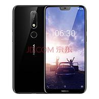 高颜值新品!刘海全面屏!诺基亚NOKIAX6  4GB+32GB双卡手机