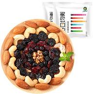 果园老农 每日均衡混合坚果 30g*7袋 *5件