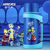 保温24小时 哈尔斯 304不锈钢户外保温瓶1.5L