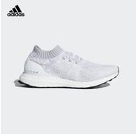 adidas 阿迪达斯 UltraBoost UNCAGED 男子跑步鞋