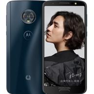20日0點:Motorola 摩托羅拉 青柚1s 全網通 4G+64G智能手機