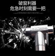 奥克龙 强光手电筒安全锤D3