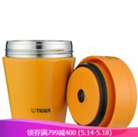 限地区:Tiger 虎牌 300ml 焖烧杯MCC-B30C-YS