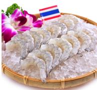 海外直采 生冻泰国虾仁 (中号)无添加 BAP认证 340g/袋 44-55只 原装进口