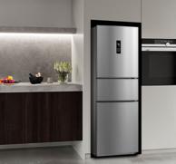 高颜值!Midea美的258升 风冷无霜三门冰箱 BCD-258WTM(E)
