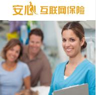 开心保安心住院医疗综合保障计划二