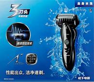 Panasonic  松下 ES-ST29-K 电动剃须刀