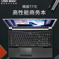 3期免息: 神舟 精盾T77E 15.6英寸笔记本(i7-8750H、8G、256G、GTX1060 6G)