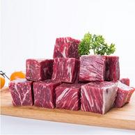 澳洲谷饲 如康 新鲜牛腩块 2斤