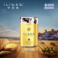 希腊原装 Iliada 伊丽雅进口 特级初榨橄榄油250ml 券后29.9元包邮