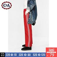 C&A 女士 2018新款 侧条纹阔腿裤 79元(吊牌价149元)