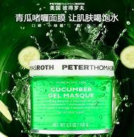 补水小天后!彼得罗夫 青瓜啫喱面膜 150ml*2罐