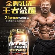 Muscletech肌肉科技 黄金乳清蛋白粉 香草味 2.51kg