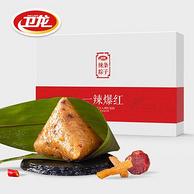 黑暗料理:卫龙 辣条粽子100g*6只礼盒装