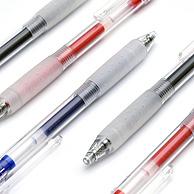 小米生态链!日本进口油墨!3支装 凯宝 KACO 经典中性笔