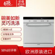 0点:欧洲原装 Siemens 西门子 8套 洗碗机SC73M810TI