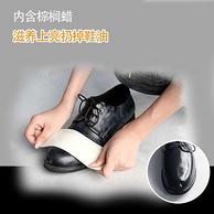擦鞋神器 自然醒 一次性擦鞋湿巾80片装