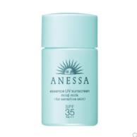 孕妇可用 Shiseido 资生堂 新款 安耐晒 SPF35 白瓶防晒霜 20ml*2瓶