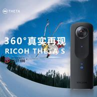 Ricoh 理光 Theta S  360度全景数码相机
