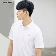 商场同款 Trendiano 男士 polo衫